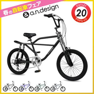 特大クーポン アウトレット a.n.design works Baboon バブーン Caringbah 自転車 20インチ 6段変速 BMX フルサス カンタン組立