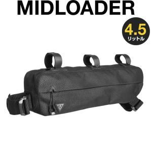 TOPEAKトピーク MIDLOADER 4.5L ミッドローダー 4.5リットル Bikepacking バック 自転車 バイクパッキング 防水 撥水 軽量 TBP-ML5B|nextbike