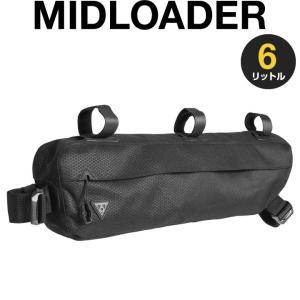 TOPEAKトピーク MIDLOADER 6L ミッドローダー 6リットル Bikepacking バック 自転車 バイクパッキング 防水 防汚 撥水 軽量 TBP-ML3B|nextbike