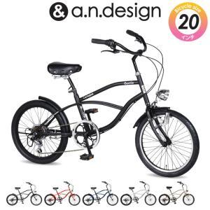 自転車 ビーチクルーザー 20インチ Beetle ビートル Caringbah a.n.design works 99%組立 nextbike