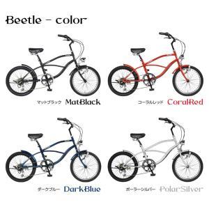 自転車 ビーチクルーザー 20インチ Beetle ビートル Caringbah a.n.design works 99%組立 nextbike 02