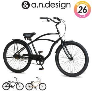 a.n.design works  CB26BC Caringbah ビーチクルーザー 26インチ 本体 自転車 街乗り ストリート 99%組立 nextbike