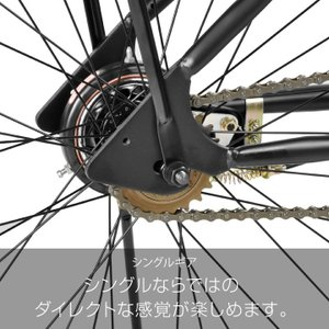 a.n.design works  CB26BC Caringbah ビーチクルーザー 26インチ 本体 自転車 街乗り ストリート 99%組立 nextbike 11