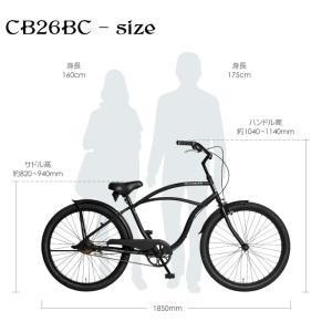 a.n.design works  CB26BC Caringbah ビーチクルーザー 26インチ 本体 自転車 街乗り ストリート 99%組立 nextbike 13