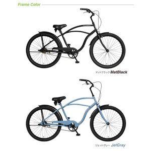 a.n.design works  CB26BC Caringbah ビーチクルーザー 26インチ 本体 自転車 街乗り ストリート 99%組立 nextbike 02
