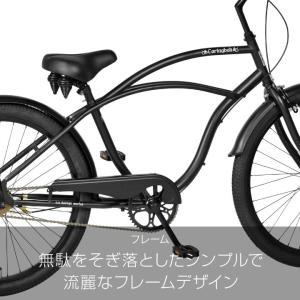 a.n.design works  CB26BC Caringbah ビーチクルーザー 26インチ 本体 自転車 街乗り ストリート 99%組立 nextbike 06