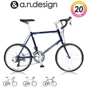 10%OFFクーポンa.n.design works  CDR216 ミニベロ ロード 20インチ 自転車 本体 16段変速 シマノ カンタン組立|nextbike