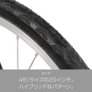 ミニベロ ロード 20インチ 自転車 本体 16段変速 シマノ CDR216 a.n.design works アウトレット カンタン組立|nextbike|11