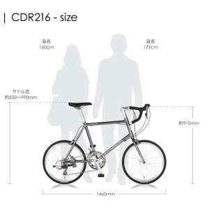 ミニベロ ロード 20インチ 自転車 本体 16段変速 シマノ CDR216 a.n.design works アウトレット カンタン組立|nextbike|03