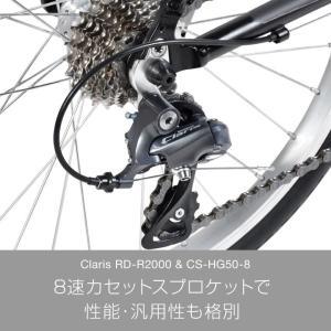 ミニベロ ロード 20インチ 自転車 本体 16段変速 シマノ CDR216 a.n.design works アウトレット カンタン組立|nextbike|05