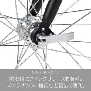 ミニベロ ロード 20インチ 自転車 本体 16段変速 シマノ CDR216 a.n.design works アウトレット カンタン組立|nextbike|08