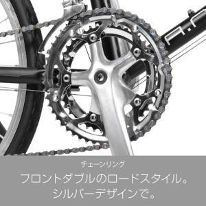 ミニベロ ロード 20インチ 自転車 本体 16段変速 シマノ CDR216 a.n.design works アウトレット カンタン組立|nextbike|09