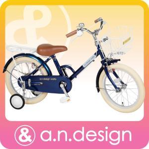 自転車 子供用 16インチ 本体 男の子 女の子 キッズ 幼稚園 100cn〜 CV16 a.n.design works カンタン組立 送料無料|nextbike