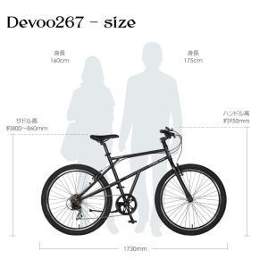 クロスバイク 26インチ 本体 MTB 自転車  Devoo267 a.n.design works カンタン組立|nextbike|12