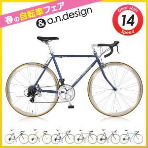 ロードバイク 本体 自転車 700c 14段変速  DRC ...