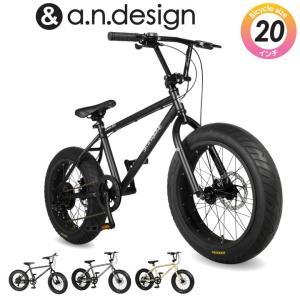 街乗りにも便利な、個性派自転車を乗りこなそう!