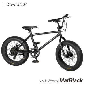 ファットバイク 20インチ 自転車 ディスクブレーキ 7段変速  Devoo207 a.n.design works アウトレット99%組立|nextbike|14