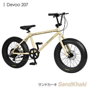ファットバイク 20インチ 自転車 ディスクブレーキ 7段変速  Devoo207 a.n.design works アウトレット99%組立|nextbike|16