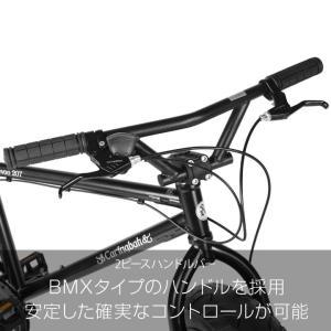 ファットバイク 20インチ 自転車 ディスクブレーキ 7段変速  Devoo207 a.n.design works アウトレット99%組立|nextbike|09