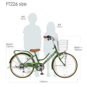 自転車 子供 22インチ 本体 安い 小学生 男の子 女の子 変速 125cm〜 FT226 a.n.design works アウトレット カンタン組立|nextbike|03