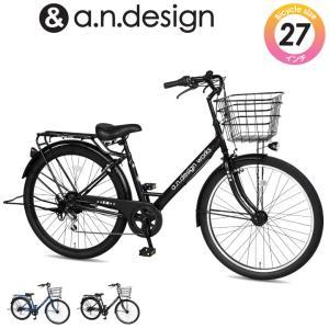 a.n.design works FV276RHD 自転車 27インチ 自転車 変速 オートライト ママチャリ シティサイクル 通学 完成品 組立済|nextbike