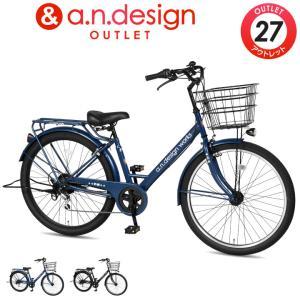 アウトレット a.n.design works FV276RHD 自転車 27インチ 本体 6段変速 ママチャリ シティサイクル 通学 完成品 組立済|nextbike
