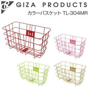 自転車 カゴ バスケット GP カラーバスケット TL-304MR GP ギザプロダクツ|nextbike