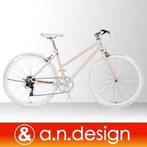 クロスバイク 700c 本体 自転車 7段変速 通勤通学 レディース  Laugh437 ラフa.n.design works アウトレット カンタン組立
