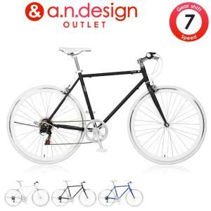 クロスバイク 700c 本体 自転車 7段変速 通勤通学 街乗り  Laugh537 ラフa.n.design works アウトレット カンタン組立|nextbike