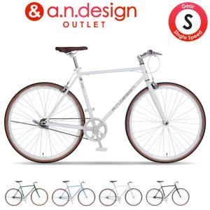 クロスバイクならa.n.design works! 女性・男性を選ばないおしゃれなデザイン 初心者の...