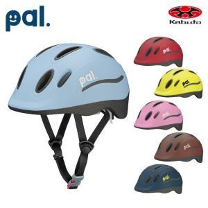 キッズヘルメット オージーケーカブト ソフトシェル PAL パル 49-54cm 幼児・児童用 自転車 SG基準|nextbike