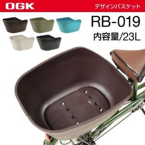 自転車 バスケット OGK オージーケー RB-019 デザインバスケット 後ろカゴ|nextbike
