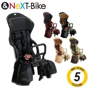 OGK RBC-015DX チャイルドシート ヘッドレスト付カジュアル 後ろ子供乗せ|nextbike