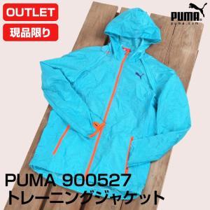 アウトレット 現品限り PUMA プーマ 900527 トレーニングジャケット スポーツ ポイント10倍|nextbike