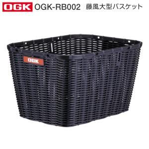 自転車 カゴ バスケット OGK RB-002|nextbike