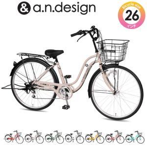 a.n.design works SB266HD 自転車 26インチ シティサイクル 6段変速 おしゃれ かわいい おすすめ 通学 完成品 組立済|nextbike