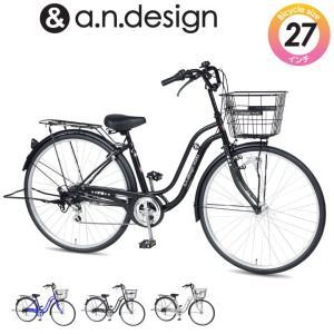a.n.design works SB276HD 自転車 27インチ シティサイクル 6段変速 おしゃれ かわいい おすすめ 通学 完成品 組立済|nextbike