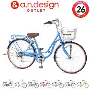 アウトレット a.n.design works SD266HD 自転車 26インチ シティサイクル 6段変速おしゃれ かわいい おすすめ 通学 完成品 組立済|nextbike