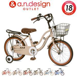 子供用 自転車 18インチ 本体 男 女 おしゃれ キッズ 105~125cm 4歳 5歳 6歳 7...