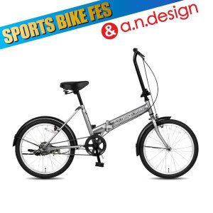 折りたたみ 自転車 20インチ ミニベロ 小径 おしゃれ おすすめ シングル お客様組立 アウトレット a.n.design works Trot S トロット|nextbike