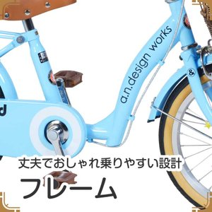 a.n.design works  UP18 自転車 子供用 18インチ 本体 男の子 女の子 幼稚園 幼児 キッズ 105cm〜 カンタン組立|nextbike|10