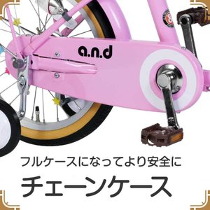 a.n.design works  UP18 自転車 子供用 18インチ 本体 男の子 女の子 幼稚園 幼児 キッズ 105cm〜 カンタン組立|nextbike|11