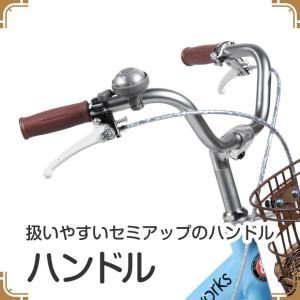 a.n.design works  UP18 自転車 子供用 18インチ 本体 男の子 女の子 幼稚園 幼児 キッズ 105cm〜 カンタン組立|nextbike|12