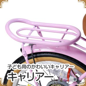 a.n.design works  UP18 自転車 子供用 18インチ 本体 男の子 女の子 幼稚園 幼児 キッズ 105cm〜 カンタン組立|nextbike|13