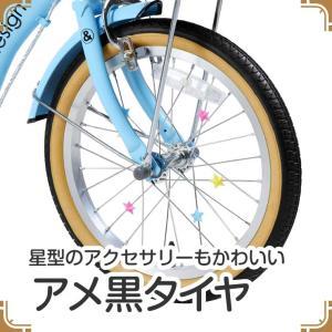 a.n.design works  UP18 自転車 子供用 18インチ 本体 男の子 女の子 幼稚園 幼児 キッズ 105cm〜 カンタン組立|nextbike|14