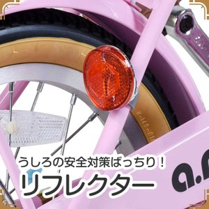 a.n.design works  UP18 自転車 子供用 18インチ 本体 男の子 女の子 幼稚園 幼児 キッズ 105cm〜 カンタン組立|nextbike|15