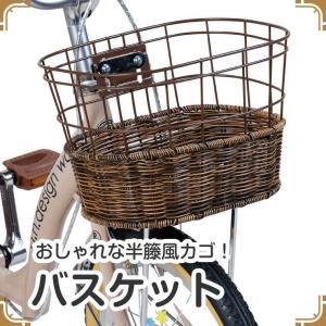 a.n.design works  UP18 自転車 子供用 18インチ 本体 男の子 女の子 幼稚園 幼児 キッズ 105cm〜 カンタン組立|nextbike|06