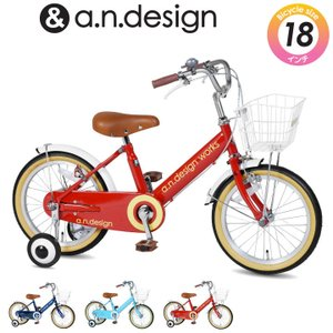 a.n.design works  V18 自転車 子供用 18インチ 本体 男の子 女の子 幼稚園 幼児 キッズ 105cm〜 カンタン組立|nextbike