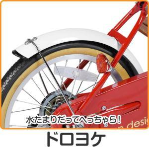 a.n.design works  V18 自転車 子供用 18インチ 本体 男の子 女の子 幼稚園 幼児 キッズ 105cm〜 カンタン組立|nextbike|11