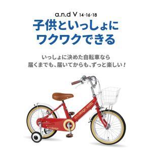 a.n.design works  V18 自転車 子供用 18インチ 本体 男の子 女の子 幼稚園 幼児 キッズ 105cm〜 カンタン組立|nextbike|15